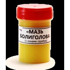 Мазь из болиголова (с ионами серебра) 50 г
